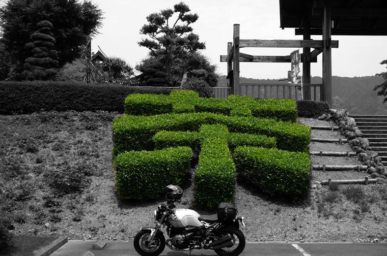 48 一服.JPG