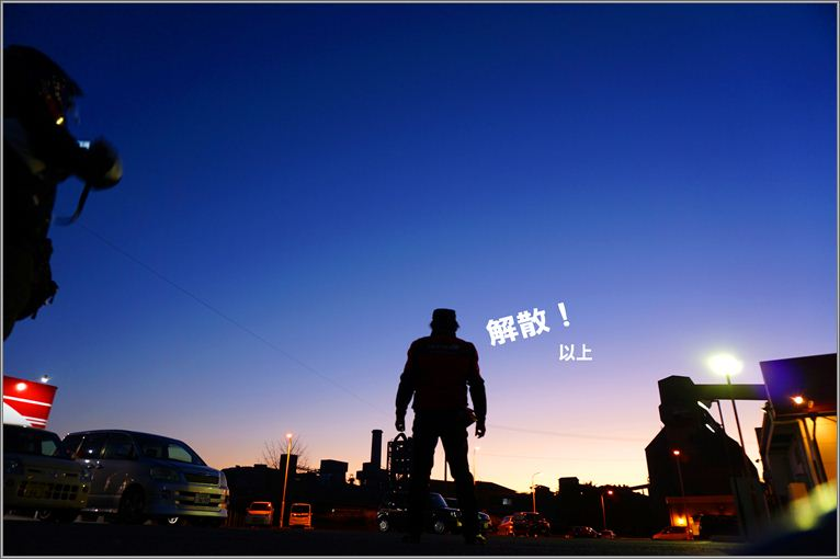 54 2015最後のマスツー.jpg