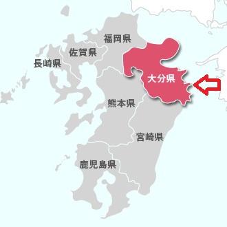 大分県.jpg